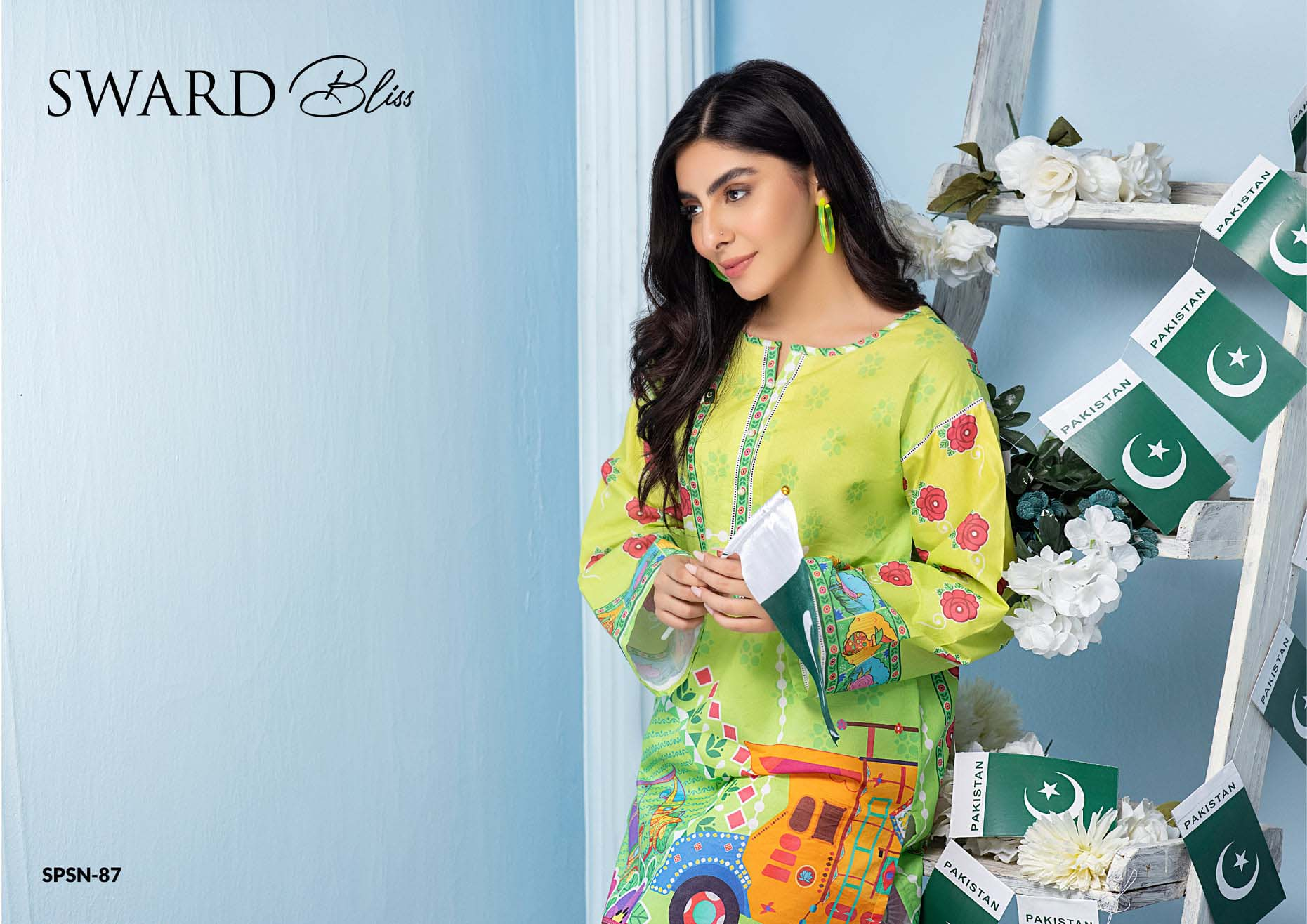 Sifona Latest 14th August Collection For Girls 2021